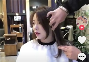 抖音最修饰脸型的刘海发型是什么怎么做