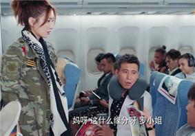 恋爱先生罗玥江疏影迷彩外套什么牌子