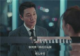 恋爱先生宋宁宇衣服西服是什么牌子