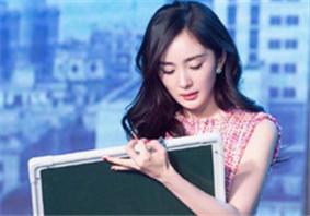 谈判官杨幂绿色裙子是什么品牌提供