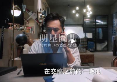 老男孩吴争刘烨用的电脑什么牌子型号