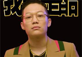 中国有嘻哈人气选手杂志写真