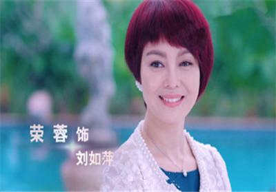 幸福巧克力钟款款亲生母亲是谁 刘如萍是谁演的